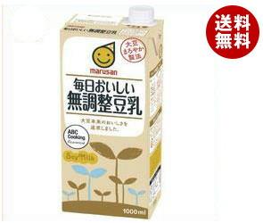 【送料無料】 マルサンアイ 毎日おいしい無調整豆乳 1000ml紙パック×12(6×2)本入 ※北海道・沖縄・離島は別途送料が必要。