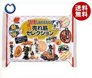 【送料無料】 三幸製菓 三幸の売れ筋セレクション 195g×12個入 ※北海道・沖縄・離島は別途送料が必要。
