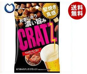 【送料無料】 グリコ クラッツ ペッパーベーコン 42g×10袋入 ※北海道・沖縄・離島は別途送料が必要。