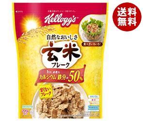 送料無料 ケロッグ 玄米フレーク 220g×6袋入 ※北海道・沖縄・離島は別途送料が必要。