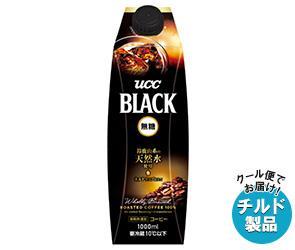 【送料無料】 【チルド(冷蔵)商品】 UCC BLACK(ブラック)無糖 1000ml紙パック×12本入※北海道・沖縄・離島は別途送料が必要。