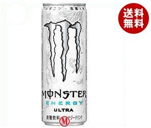 【送料無料】 アサヒ飲料 MONSTER(モンスター) ウルトラ 355ml缶×24本入 ※北海道・沖縄・離島は別途送料が必要。