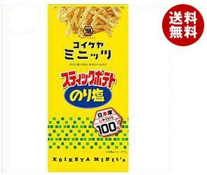 【送料無料】 コイケヤ コイケヤミニッツ スティックポテト のり塩 40g×12(6×2)袋入 ※北海道・沖縄・離島は別途送料が必要。