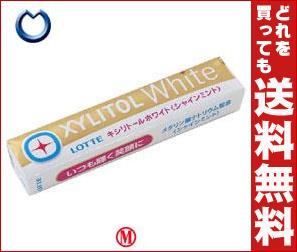 【送料無料】 ロッテ キシリトール ホワイト シャインミント 14粒×20個入
