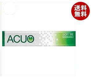 【送料無料】 ロッテ ACUO グリーンミント 14粒×20個入 ※北海道・沖縄・離島は別途送料が必要。