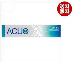 【送料無料】 ロッテ ACUO クリアブルーミント 14粒×20個入 ※北海道・沖縄・離島は別途送料が必要。