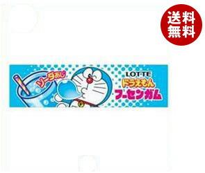 【送料無料】 ロッテ ドラえもんフーセンガム 5枚×20個入