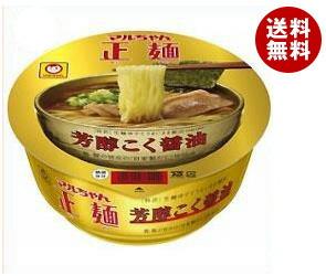 【送料無料】 東洋水産 マルちゃん正麺 カップ 芳醇こく醤油 111g×12個入 ※北海道・沖縄・離島は別途送料が必要。