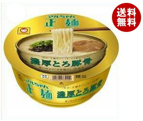 【送料無料】 東洋水産 マルちゃん正麺 カップ 濃厚とろ豚骨 107g×12個入 ※北海道・沖縄・離島は別途送料が必要。