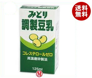 【送料無料】 九州乳業 みどり 調製豆乳 125ml紙パック×12本入※北海道・沖縄・離島は別途送料が必要。