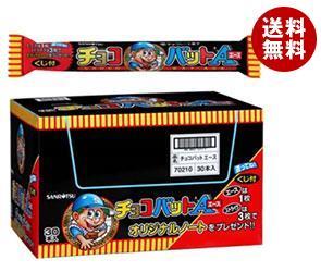 【送料無料】 三立製菓 チョコバット エース 30本入 ※北海道・沖縄・離島は別途送料が必要。