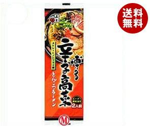 【送料無料】 五木食品 博多辛子高菜とんこつラーメン 170g×20個入 ※北海道・沖縄・離島は別途送料が必要。