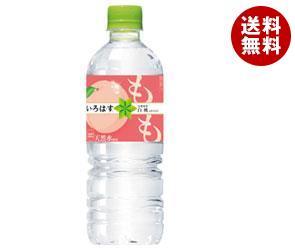 【送料無料】 コカコーラ い・ろ・は・す 白桃(いろはす はくとう) 555mlペットボトル×24本入 ※北海道・沖縄・離島は別途送料が必要。
