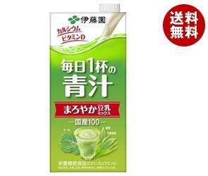 【送料無料】 伊藤園 豆乳でまろやか 毎日1杯の青汁 1L紙パック×12(6×2)本入 ※北海道・沖縄・離島は別途送料が必要。