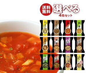【送料無料】 MCFS フリーズドライ 一杯の贅沢 味噌汁&スープ 選べる40食セット (10食×4箱入) ※北海道・沖縄・離島は別途送料が必要。