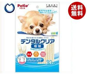 【送料無料】 ペティオ デンタルクリア 極細 ミルク風味 14本×10袋入 ※北海道・沖縄・離島は別途送料が必要。