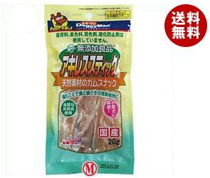 【送料無料】 ドギーマン 無添加良品 アキレススティック 20g×12袋入※北海道・沖縄・離島は別途送料が必要。