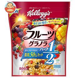 【送料無料】 ケロッグ フルーツグラノラハーフ 徳用袋 500g×6個入 ※北海道・沖縄・離島は別途送料が必要。