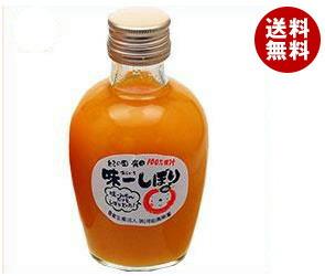 【送料無料】【2ケースセット】 早和果樹園 味一しぼり 200ml瓶×24本入×(2ケース) ※北海道・沖縄・離島は別途送料が必要。