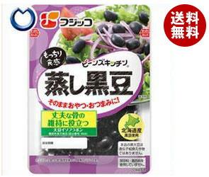 【送料無料】 フジッコ 蒸し黒豆 65g×10袋入 ※北海道・沖縄・離島は別途送料が必要。