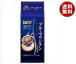 【送料無料】 UCC 珈琲探究 ドリップコーヒー ブルーマウンテンブレンド (8g×5P)×12(6×2)袋入 ※北海道・沖縄・離島は別途送料が必要。