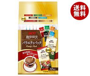 【送料無料】 UCC 珈琲探究 ドリップコーヒー バラエティパック 12P×12(6×2)袋入 ※北海道・沖縄・離島は別途送料が必要。