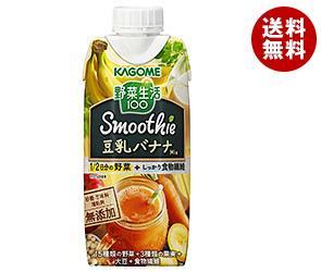 【送料無料】 カゴメ 野菜生活100 Smoothie 豆乳バナナMix 330ml紙パック×12本入 ※北海道・沖縄・離島は別途送料が必要。