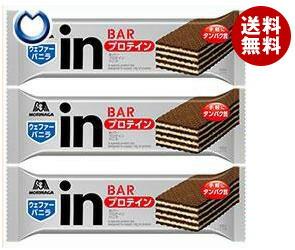 【送料無料】 森永製菓 inバー プロテイン バニラ 12本入 ※北海道・沖縄・離島は別途送料が必要。