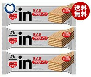 【送料無料】 森永製菓 ウイダーinバー プロテイン ナッツ 12本入 ※北海道・沖縄・離島は別途送料が必要。