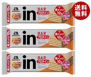 送料無料 森永製菓 inバー プロテイン ナッツ 12本入 ※北海道・沖縄・離島は別途送料が必要。