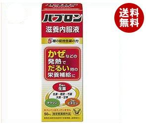【送料無料】 大正製薬 パブロン滋養内服液 50ml瓶×10本入 ※北海道・沖縄・離島は別途送料が必要。