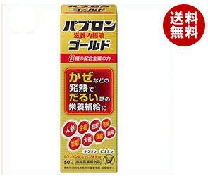 【送料無料】 大正製薬 パブロン滋養内服液ゴールド 50ml瓶×10本入 ※北海道・沖縄・離島は別途送料が必要。