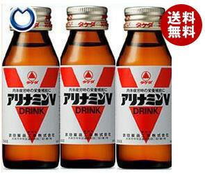 【送料無料】 タケダ アリナミンV 50ml瓶×30(3P×10)本入 ※北海道・沖縄・離島は別途送料が必要。
