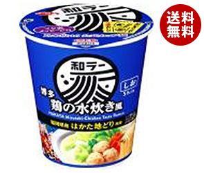 【送料無料】 サンヨー食品 サッポロ一番 和ラー 博多 鶏の水炊き風 75g×12個入 ※北海道・沖縄・離島は別途送料が必要。
