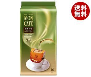 【送料無料】 片岡物産 モンカフェ 有機栽培コーヒー 7.5g×10袋×30個入 ※北海道・沖縄・離島は別途送料が必要。