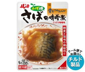 【送料無料】 【チルド(冷蔵)商品】フジッコ おかず畑 さばの味噌煮 1切れ×10個入 ※北海道・沖縄・離島は別途送料が必要。