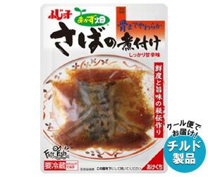 【送料無料】 【チルド(冷蔵)商品】フジッコ おかず畑 さばの煮付け 1切れ×10個入 ※北海道・沖縄・離島は別途送料が必要。