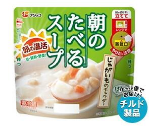 【送料無料】 【チルド(冷蔵)商品】フジッコ 朝のたべるスープ じゃがいものチャウダー 200g×10個入 ※北海道・沖縄・離島は別途送料が必要。