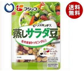 【送料無料】 フジッコ 蒸しサラダ豆 70g×10袋入 ※北海道・沖縄・離島は別途送料が必要。