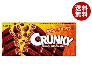 【送料無料】 ロッテ クランキー 1枚×10個入 ※北海道・沖縄・離島は別途送料が必要。