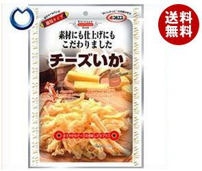 【送料無料】 マルエス チーズいか 56g×10袋入 ※北海道・沖縄・離島は別途送料が必要。