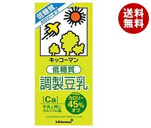 【送料無料】 キッコーマン 低糖質 調製豆乳 1000ml紙パック×12(6×2)本入 ※北海道・沖縄・離島は別途送料が必要。