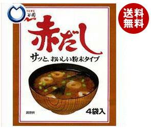 【送料無料】 永谷園 赤だしみそ汁 36g×10個入 ※北海道・沖縄・離島は別途送料が必要。