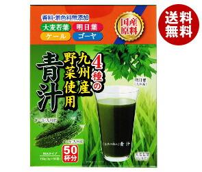 【送料無料】 新日配薬品 自然の極み青汁 3g×50包×5箱入 ※北海道・沖縄・離島は別途送料が必要。
