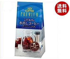 【送料無料】 KEY COFFEE(キーコーヒー) プレミアムステージ こだわりの水出しコーヒー(粉) (20g×4P)×6袋入 ※北海道・沖縄・離島は別途送料が必要。