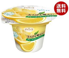 送料無料 たらみ とろける味わい グレープフルーツジュレ 210g×18個入 ※北海道・沖縄・離島は別途送料が必要。