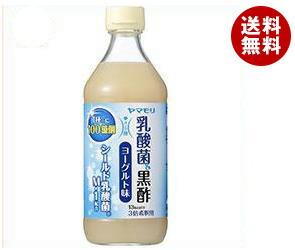 【送料無料】 ヤマモリ ダイエット黒酢ドリンク ヨーグルト味 500ml瓶×6本入 ※北海道・沖縄・離島は別途送料が必要。