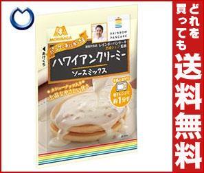 【送料無料】【2ケースセット】 森永製菓 パンケーキにかける ハワイアンクリーミーソース ミックス 30g×60(10×6)個入×(2ケース) ※北海道・沖縄・離島は別途送料が必要。