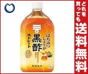 【送料無料】 ミツカン はちみつしょうが黒酢 ストレート 1Lペットボトル×6本入 ※北海道・沖縄・離島は別途送料が必要。