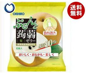 【送料無料】 オリヒロ ぷるんと蒟蒻ゼリー 梨 20g×6個×24袋入 ※北海道・沖縄・離島は別途送料が必要。